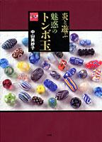 book_miwaku