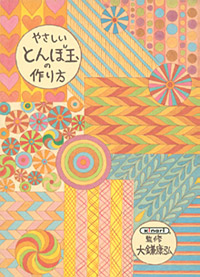 book0827.jpg